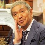松本人志さん、魅力度ランキングでブチギレの群馬県知事に理解 「このランキングはちょっと気分悪いでしょ」