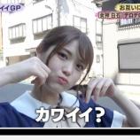 『【乃木坂46】王道アイドルw 松村沙友理『あのね〜まちゅね〜♡♡』可愛すぎかwwwwww』の画像