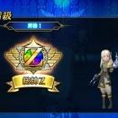 【DQ10】総帥Zに昇格しました!実績コンプまでもうちょい…