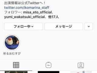 【悲報】生駒里奈、インスタで乃木坂46に絡むのを止めていたことが判明...