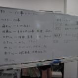 『【北九州】経済・労働の授業にて』の画像