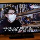 『<メディア出演情報>playground Cafe BOX代表の菊地さんのお取り組みがNHKにて紹介されました!』の画像