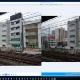 『Xperia Z5 P と RX100 の明確な差』の画像