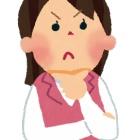 『「イボが目立たない!?」ハイパーブレスライト桜TYPE』の画像
