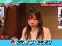 【速報】『あざとくて何が悪いの?』齊藤京子、出演時間1分20秒でとんでもない爆弾を投下wwwwwwwwwww