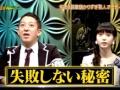 【悲報】フレッシュレモンこと市川美織がもはや別人レベルの劣化状態に(画像あり)