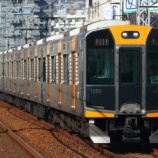 『阪神電鉄 1000系』の画像