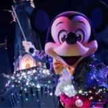 『新しい夜の魔法、まもなくスタート。公開直前Celebrate !Tokyo Disneylandを徹底特集!』の画像