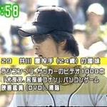 無職・井川慶がサッカーゲーム「WCCF」のトーナメントで優勝、関東エリアのチャンピオンに