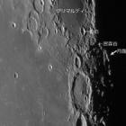 『2/7の月面Aの見頃の時刻について 2020/02/06』の画像