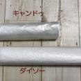 ダイソーで小さいサイズのロール状のゴミ袋発見!!