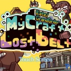 『FGO日記 2020年エイプリルフール企画『Fate/Grand Order MyCraft Lostbelt』 感想でござるッ!』の画像