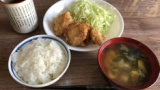 休日に作る唐揚げ定食www(※画像あり)