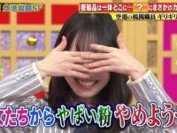 【日向坂46】やばい粉で目を隠すお寿司wwwwwwwwwwww