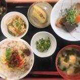 『2号館昼食(ちらし寿司)』の画像