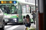 【神戸市営バス事故】「わー」 ドラレコにバス運転手の叫び声