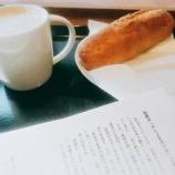 『「外食でもコンビニでもOK   今すぐ始められる シンプル薬膳」  2月に出版予定の 本のタイトルが決まりました!』の画像