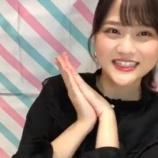 『[動画]2020.11.14(11:01~) SHOWROOM 「=LOVE(イコールラブ) 髙松瞳 ※オンラインサイン会」@個人配信』の画像