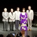 『新国立劇場「紫苑物語」開演』の画像