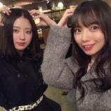 『齊藤京子と鈴本美愉が2人で仲良くお出かけ!ルックスが仕上がっていると話題に!』の画像