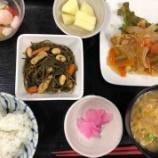 『桜町(鶏肉の甘酢あんかけ)』の画像