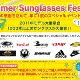 『2011 Summer Sunglasses Festival』の画像