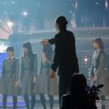 『【欅坂46】運営は欅メンバー達を酷使しすぎている・・・』の画像
