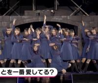 【欅坂46】誰愛 欅verのフォーメーション!土生ちゃんの位置素晴らしい