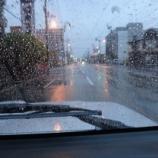 『【あめご釣りどうにか行っちょった9回目】大雨で高速50k制限』の画像