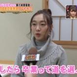 『【SKE48】須田亜香里、サンジャポでNGT問題に言及『加害者側に関わったメンバーは自分の気持ちでアイドルを続けるのか、卒業を選ぶのか、考えてみてほしい。』』の画像
