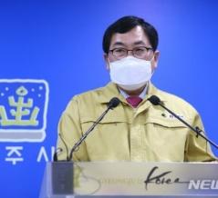 日本に防疫物品を支援した慶州市長の解任を求める請願に6万人以上が署名=韓国の反応
