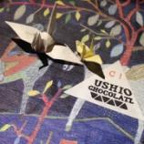 『折り鶴とチョコレート《前編》』の画像
