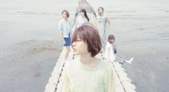 【音楽】瀧本美織率いるガールズバンド・LAGOON、解散発表