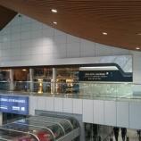 『【クアラルンプール空港(KLIA)】ラクサが美味しい!マレーシア航空・ゴールデンラウンジ』の画像