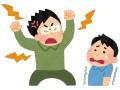 父親「ゲームやめろ学校行け!」不登校中学生(13)「助けて警察!」→父親逮捕