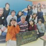 『忘年会を行いました♪【篠崎 ふかさわ歯科クリニック】』の画像