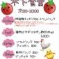 営業時間17〜20時に変わっております。  所在地⏩大阪市浪...