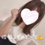 『もうすぐ…(°▽°)sakura』の画像