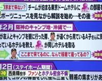 【悲報】阪神・西「ここまで来てるのに、なんで服着て座ってるの?」