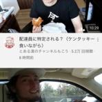 加藤純一速報@なんj