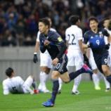 『日本代表 2連勝!タイに4-0の勝利!ハリル、選手に賛辞も「危ない場面を何度も…」』の画像