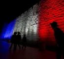 【日本も追従!】東京タワー、今夜フランス国旗カラーへ