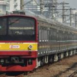 『205系横浜線H17+15編成12連復帰』の画像