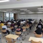 武雄看護リハビリテーション学校 理学療法学科 BLoG