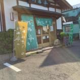 『朝7時から開店してるおにぎり屋にきたったwwwwww』の画像