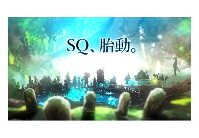 【朗報】世界樹公式「Xは3DS最後の世界樹。ですが次の段階の始まりです」