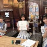 『[ノイミー] 9月24日 ≠MEの「のいみーのいみ。」出演:尾木波菜、蟹沢萌子、川中子奈月心!まとめ』の画像