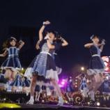 『【乃木坂46】震える・・・』の画像