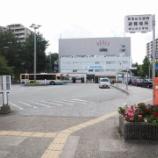 『【桃山台】 アザール(AZALL)桃山台』の画像