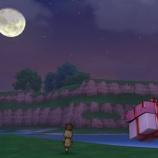 『はぐレモン2日目 暗黒大星雲を求めて・・・』の画像